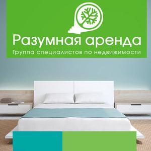Аренда квартир и офисов Кимров