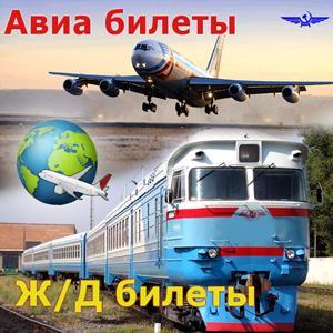 Авиа- и ж/д билеты Кимров