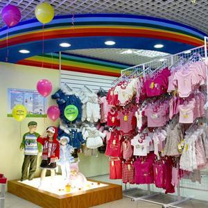 Детские магазины Кимров