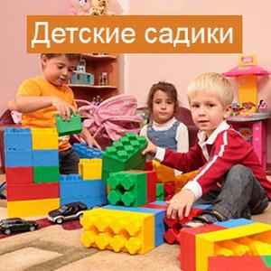 Детские сады Кимров