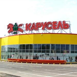Гипермаркеты Кимров