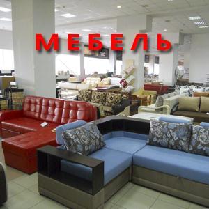 Магазины мебели Кимров