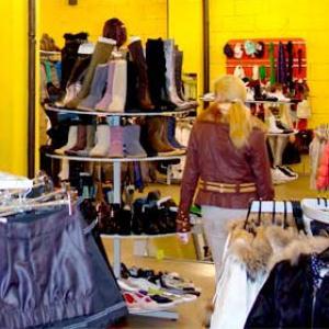 Магазины одежды и обуви Кимров