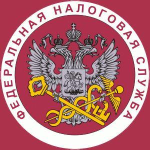 Налоговые инспекции, службы Кимров