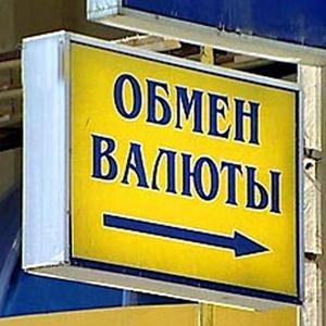 Обмен валют Кимров