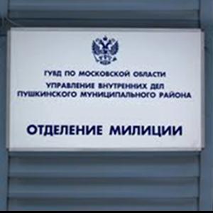 Отделения полиции Кимров