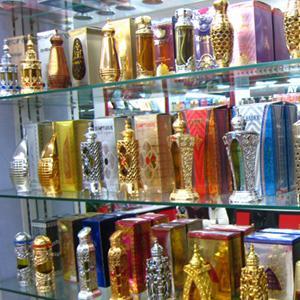 Парфюмерные магазины Кимров