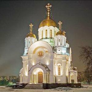 Религиозные учреждения Кимров