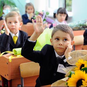 Школы Кимров