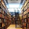 Библиотеки в Кимрах