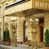 Гостиницы в Кимрах