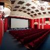 Кинотеатры в Кимрах