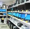 Компьютерные магазины в Кимрах