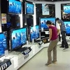 Магазины электроники в Кимрах