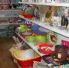Магазины хозтоваров в Кимрах