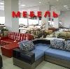Магазины мебели в Кимрах