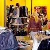 Магазины одежды и обуви в Кимрах