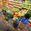 Магазины продуктов в Кимрах