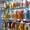 Парфюмерные магазины в Кимрах