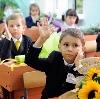 Школы в Кимрах