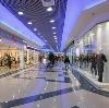 Торговые центры в Кимрах