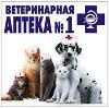 Ветеринарные аптеки в Кимрах