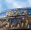 Зоопарки в Кимрах
