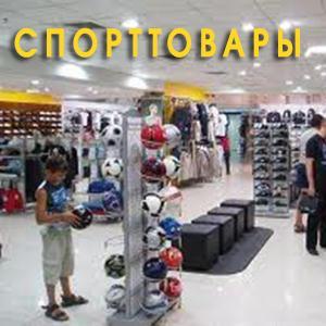 Спортивные магазины Кимров