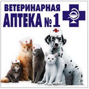 Ветеринарные аптеки Кимров